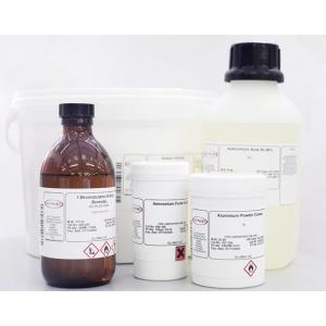 A-AMYLASE (BACTERIAL SOURCE) * 25g