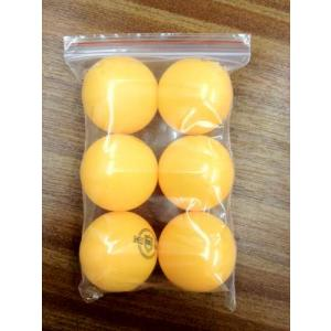 Table Tennis Balls, Pk of 6